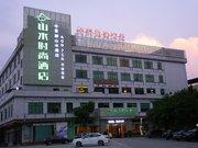 Shanshui Trends Hotel-Guangzhou YingbinRoad