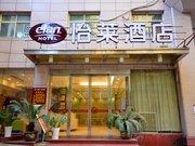 汉庭怡莱酒店(武汉丁字桥梅苑小区地铁站店)
