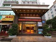 Shenzhen Pengke Boutique Hotel (Baogang Branch)