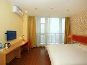 Home Inn Hotel(Meishan Wal-Mart)
