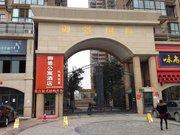 咸阳御景公寓酒店(咸阳杨凌)