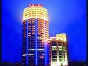 Huangpu Hotel - Nanjing