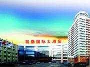佳木斯凯撒国际大酒店