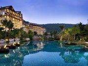 Shixishu Jianguo Yalong Bay Resort