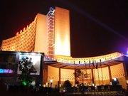 建水临安酒店