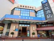 Hanting Hotel(Shenzhen Baoan Shajing)