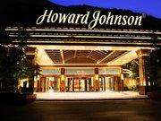 Howard Johnson Tianyuan Jiuzhaigou Resort