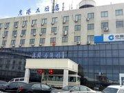Ningbo Airport Hotel