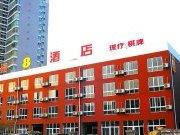 速8酒店(安顺西水关店)