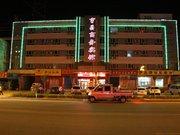 轮台亨昌商务宾馆