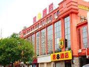 速8酒店(火车站新华路店)