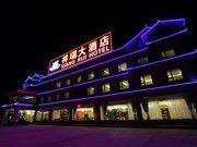 松潘祥瑞大酒店