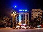 汉庭酒店(峨眉山店)