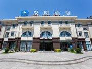 汉庭酒店(唐山建设南路南湖公园店)