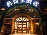 红利来西西里主题酒店(乐山高铁站店)