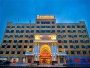 Vienna International Hotel (Ningbo Airport)