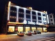斯利普酒店风景区换乘中心店
