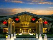 Gran Melia Hotel Xi'an