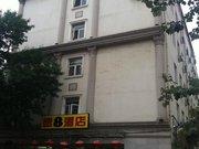 Super 8 Hotel(Tianjin Changjiang Avenue Branch)