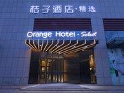Orange Hotel Select (Qingdao Siliu South Road)