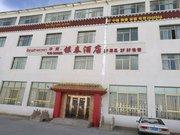阿里华辉·银泰酒店