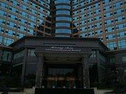 晃州国际酒店