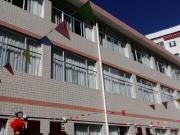 拉萨康阳酒店