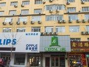 锦江之星风尚哈尔滨大新街店