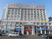 七台河金融大厦大酒店