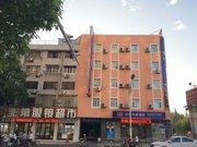 汉庭酒店(启东文峰大世界店)