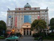 汉庭酒店(吉安井冈山大道店)