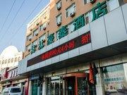 GreenTree Inn Dalian Airport