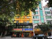 7天连锁酒店(阳江阳春汽车总站店)