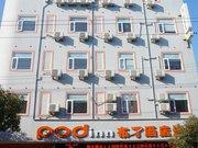布丁酒店连锁(舟山普陀朱家尖店)