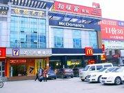 7天连锁酒店(鹰潭火车站店)
