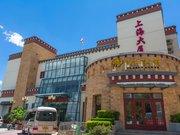 锦江之星(拉萨布达拉宫店)