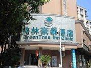 GreenTree Inn Xiejiawan - Chongqing