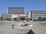 太岳国际大酒店