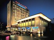 Ninghai New Century Hotel
