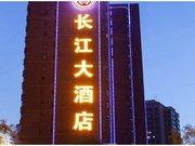 兰州温商长江大酒店