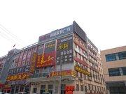 格林豪泰(合肥黄山路酒店)