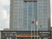临湘中发大酒店