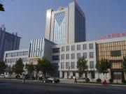 高阳振华鑫悦国际酒店