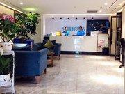 西安瑞客季景酒店(西京医院店)