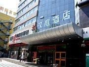 汉庭酒店(满都海公园店)