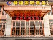 孟津明扬国际酒店新区店