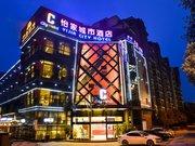 Yijia Hotel(Chengdu Wenjiang Lianghe Road Branch)