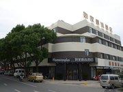 Homeinns Plus high-speed north station weitang Suzhou