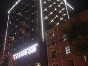 孝昌威尔顿大酒店