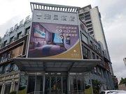 ART BuJi HOTEL
